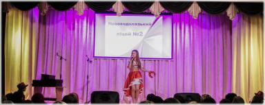 Комплексное оснащение актового зала Нововодолажского Лицея №3