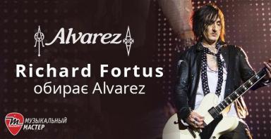 Richard Fortus обирає Alvarez