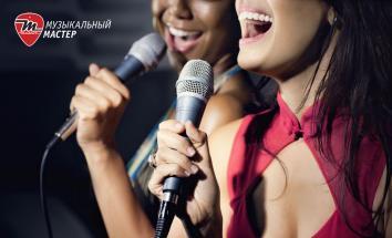 Karaoke Evolution Studio