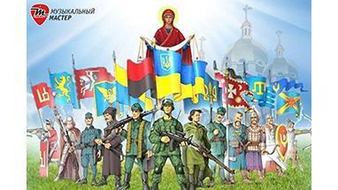 14 жовтня 2021 р. – День захисників і захисниць України! Вихідний день!