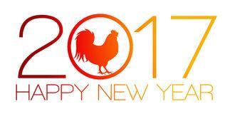 С Новым Годом Огненного Петуха!