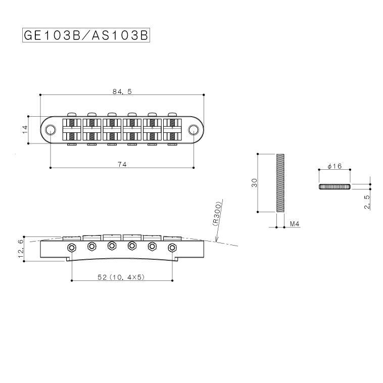 GE103BC / Бриджи/Тремоло, Музыкальный Мастер