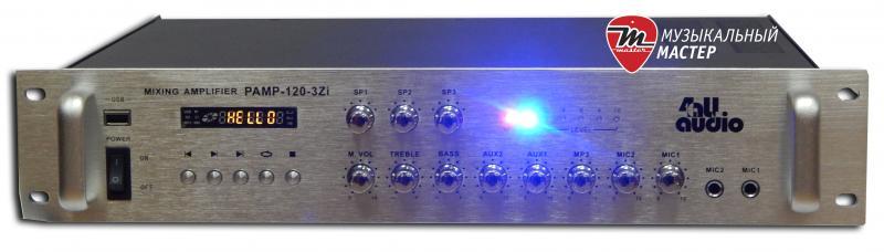 PAMP-120-3Zi / Трансляционные 100V усилители, Музыкальный Мастер