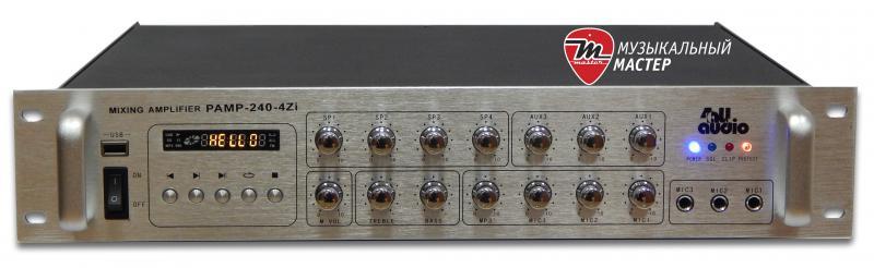 PAMP-240-4Zi / Трансляционные 100V усилители, Музыкальный Мастер
