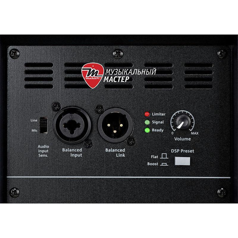 B-Hype15 Активная 2-полосная акустическая система / Акустические системы (Колонки), Музыкальный Мастер