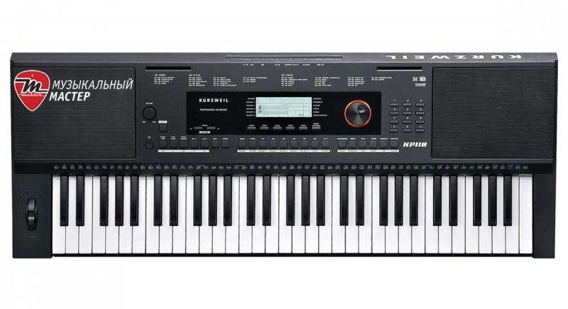 KP110 Синтезатор с автоаккомпанементом / Синтезаторы, Музыкальный Мастер