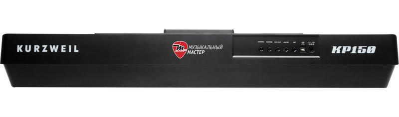 KP150 Синтезатор с автоаккомпанементом / Клавишные инструменты, Музыкальный Мастер