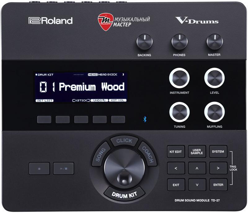 VAD 506 V-Drums Acoustic Design Электронная ударная установка / Электронные ударные установки, Музыкальный Мастер