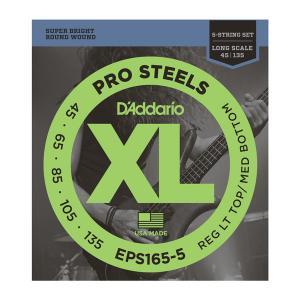 EPS165-5 XL PRO STEELS REG LIGHT TOP / MED BOTTOM 45-135 / Струны Для бас гитар, Музыкальный Мастер