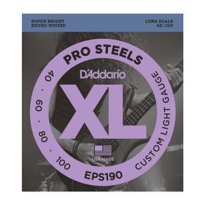 EPS190 XL PRO STEELS CUSTOM LIGHT 40-100 / Струны Для бас гитар, Музыкальный Мастер
