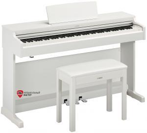 ARIUS YDP164WH (+блок питания) / Цифровые фортепиано, Музыкальный Мастер