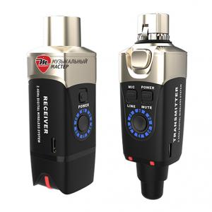 XVIVE U3 Wireless Microphone System / Микрофоны радио, Музыкальный Мастер