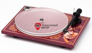 Art Essential III George Harrison OM10 / Проигрыватели виниловых дисков, Музыкальный Мастер